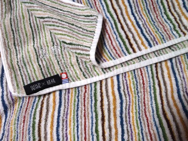 縞縞バスタオル