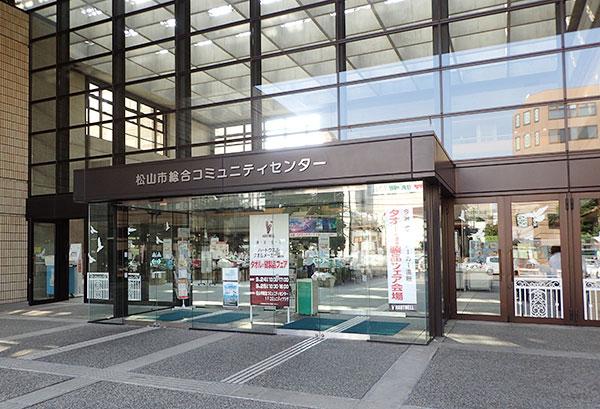 松山市総合コミュニティセンターのタオルフェア