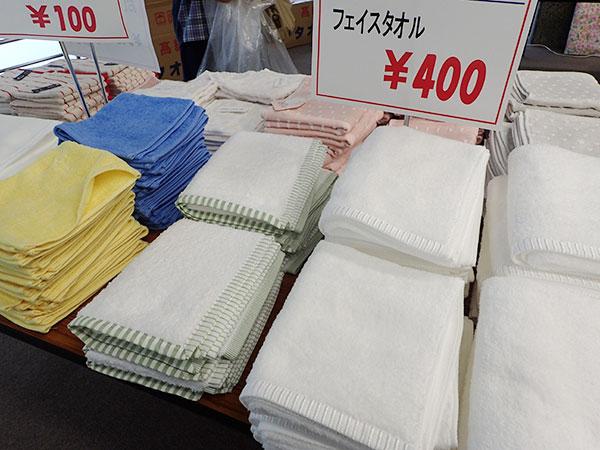 無撚糸の日本製タオル