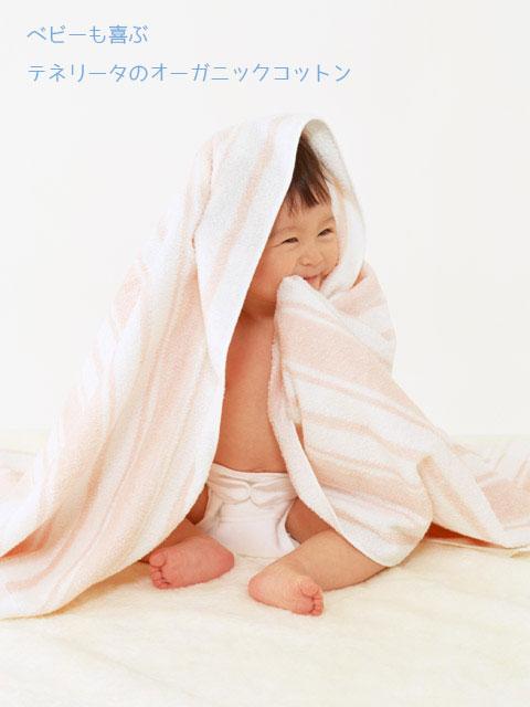 赤ちゃんの肌にもやさしいオーガニックコットン