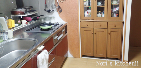 Nori's kitchen!!