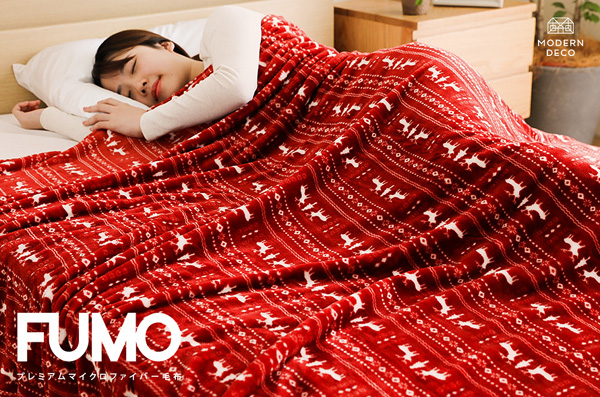 タオルソムリエ愛用の毛布