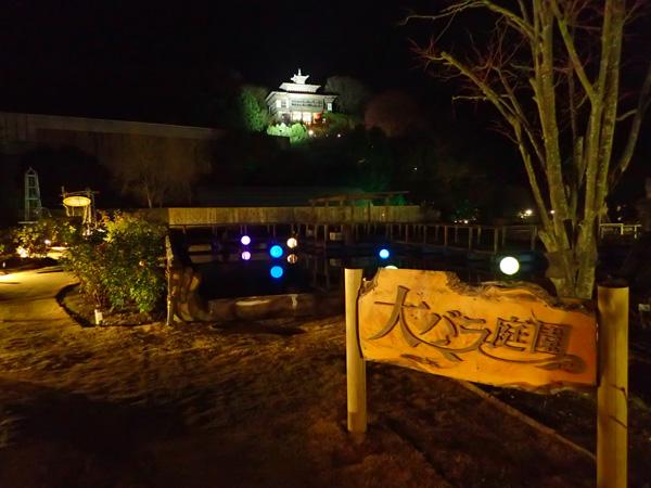 レオマワールドの大バラ庭園
