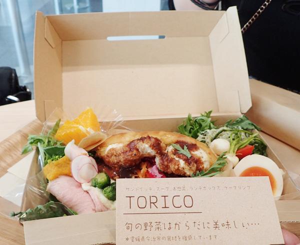 [TORICO] TORICO'S DELI BOX