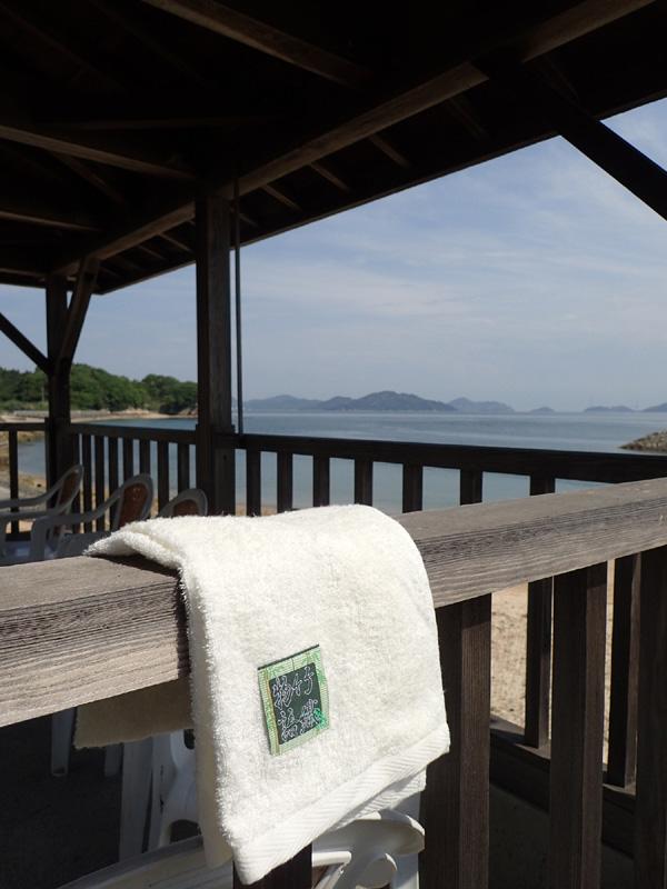 大三島憩の家 海水浴場と今治タオル