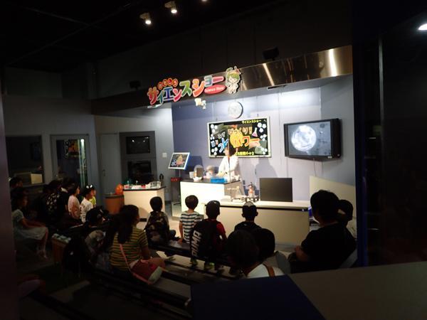 愛媛県総合科学博物館サイエンスショー