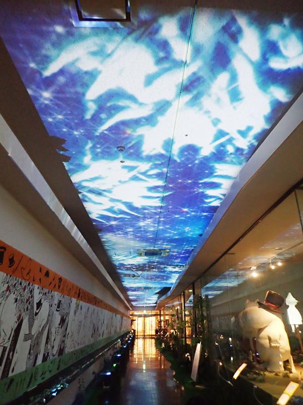 タオル美術館のムーミン世界展プロジェクションマッピング