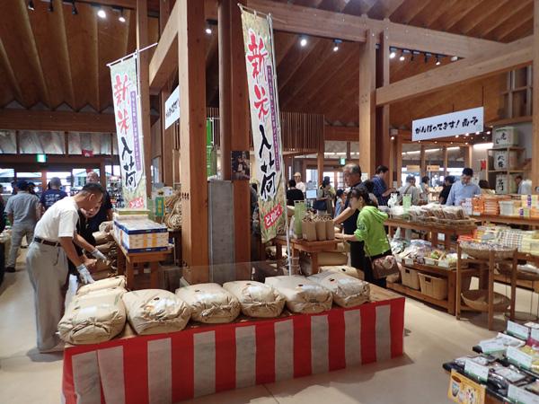 宇和島市三間町の道の駅では、「新米まつり」