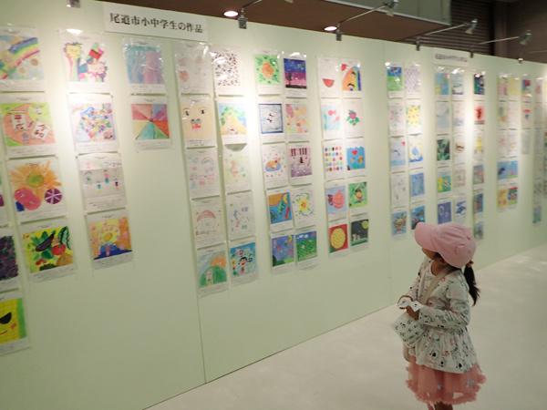 第24回タオルデザイン展