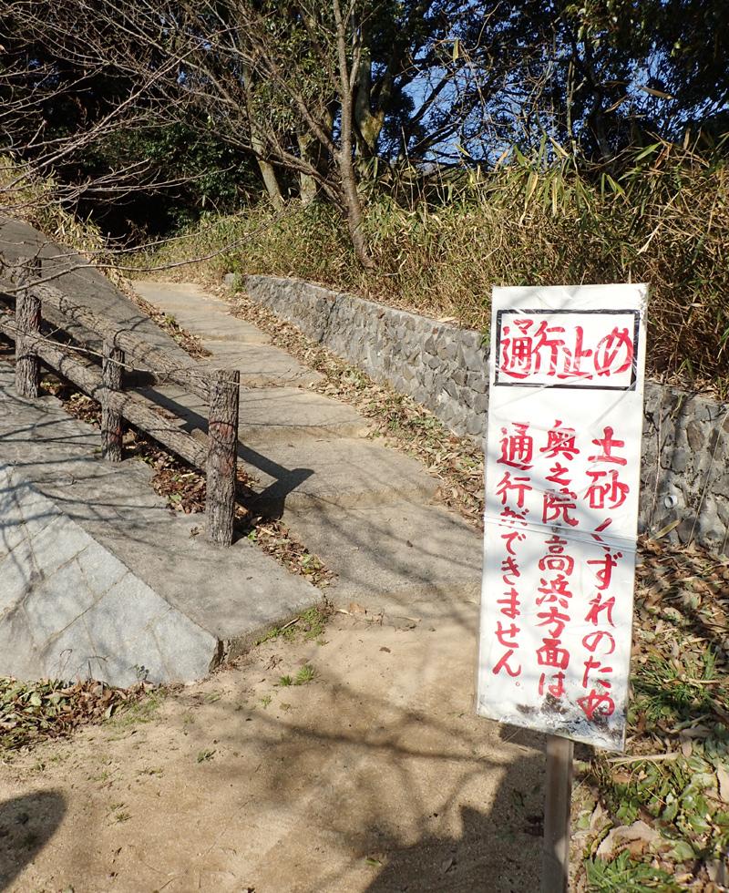 経ヶ森登山入口