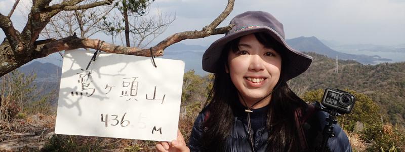 大三島・鷲ヶ頭山山頂